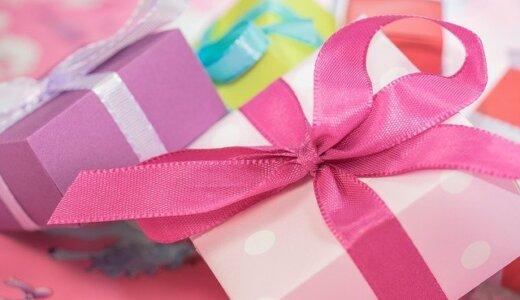 彼氏への手作りプレゼントは〇〇と〇〇が重要?脱・マンネリ化の方法