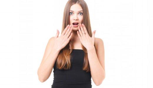 出会いがない社会人女性(20代)への警告!!今すぐすべき6つのこと