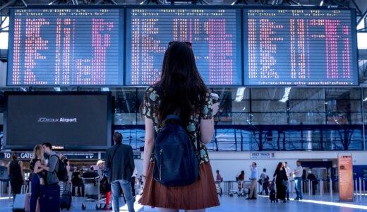 『彼女?今ひとり旅に行ってる』って送り出してくれる彼氏って最高じゃない?